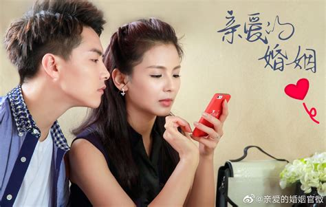 [Current Mainland Chinese Drama 2019] Dear Marriage 亲爱的婚姻
