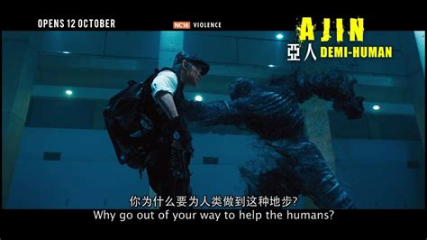 Live-action Ajin: Demi Human movie gets new English-subbed